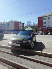 Кемерово A4 1995