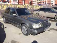 Омск E-Class 1992