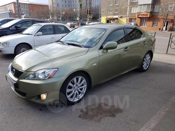 Lexus IS250, 2006 год, 729 000 руб.