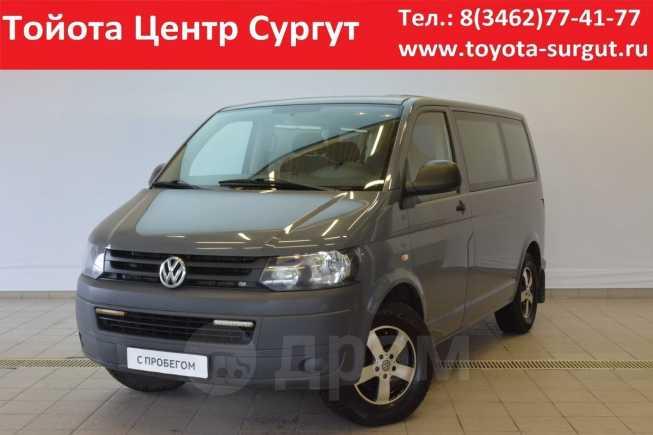 Volkswagen Caravelle, 2010 год, 855 000 руб.