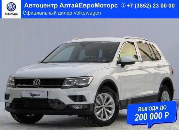 Volkswagen Tiguan, 2018 год, 1 815 900 руб.