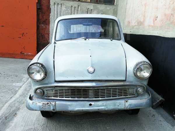Москвич 407, 1961 год, 60 000 руб.