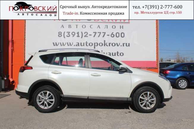 Toyota RAV4, 2016 год, 1 390 000 руб.