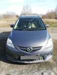 Mazda Premacy, 2009 год, 530 000 руб.