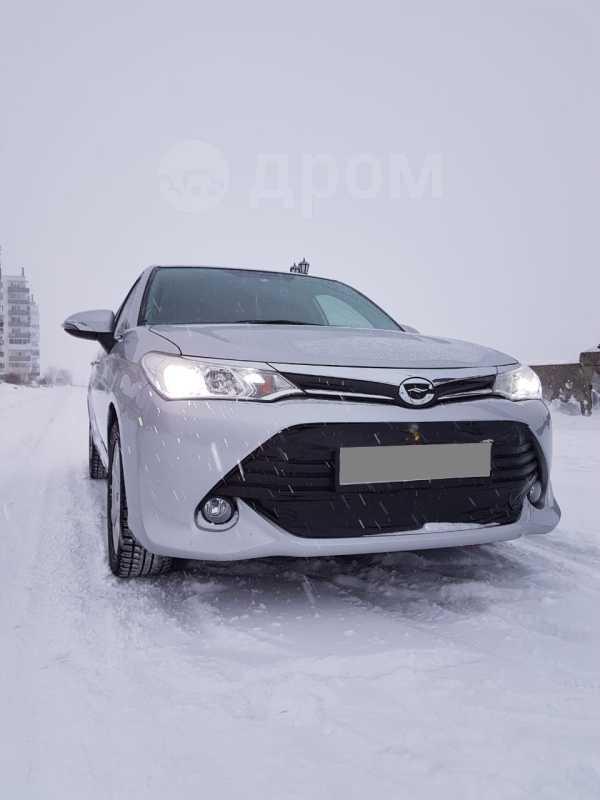 Toyota Corolla Axio, 2015 год, 710 000 руб.