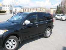 Барнаул Hover H5 2011
