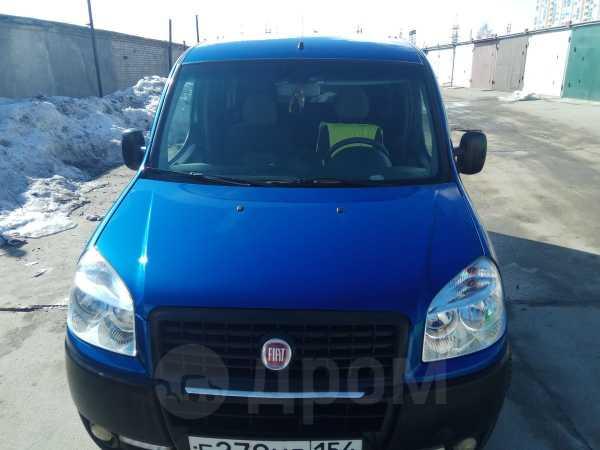 Fiat Doblo, 2012 год, 380 000 руб.