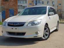Краснодар Subaru Exiga 2013