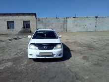 Краснокаменск Corolla Fielder