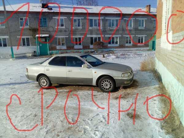 Toyota Vista, 1995 год, 110 000 руб.