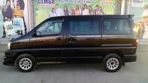 Иркутск Touring Hiace 2000