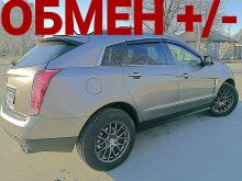 Барнаул SRX 2011