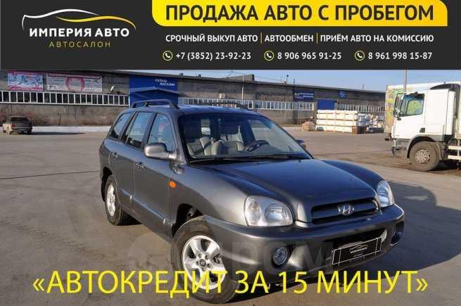 Hyundai Santa Fe Classic, 2008 год, 489 000 руб.