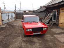 Иркутск 2107 1993