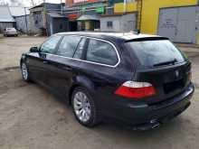 Курган BMW 5-Series 2009