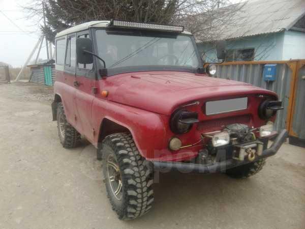 УАЗ 469, 1994 год, 350 000 руб.