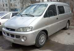 Омск Starex 1999