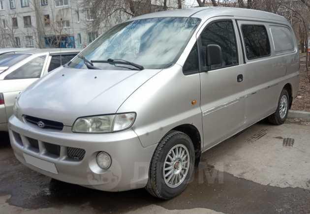 Hyundai Starex, 1999 год, 200 000 руб.