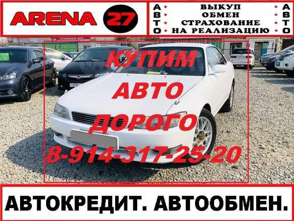 Toyota Mark II, 1994 год, 248 000 руб.
