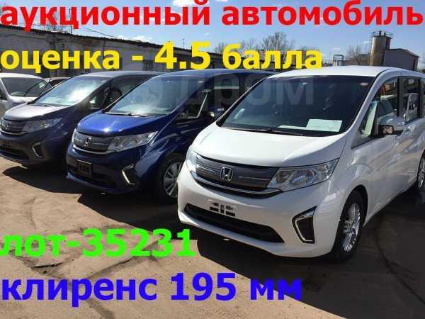 Honda Stepwgn, 2015 год, 1 335 000 руб.