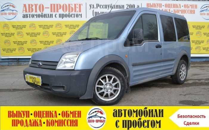 Ford Tourneo Connect, 2008 год, 340 000 руб.