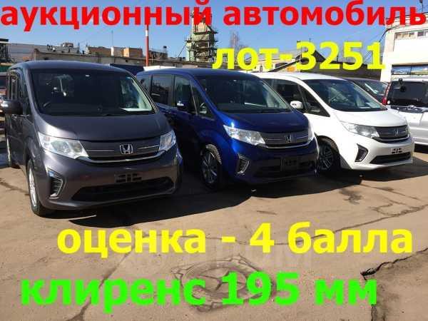 Honda Stepwgn, 2015 год, 1 375 000 руб.