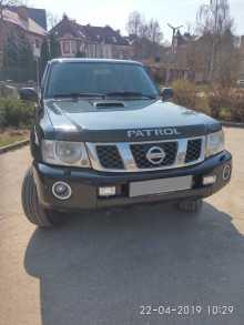 Рязань Patrol 2006