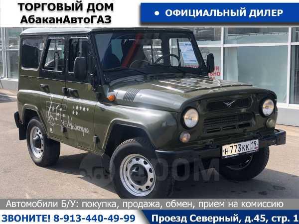 УАЗ Хантер, 2016 год, 419 000 руб.