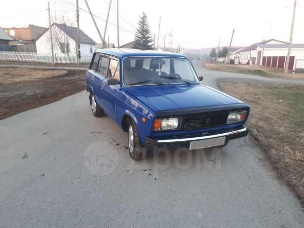 Лада 2104, 2007 год, 95 000 руб.