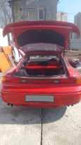 Mitsubishi GTO, 1993 год, 499 999 руб.