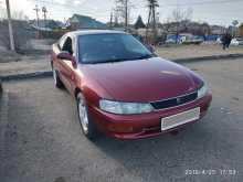 Улан-Удэ Corolla Levin 1995