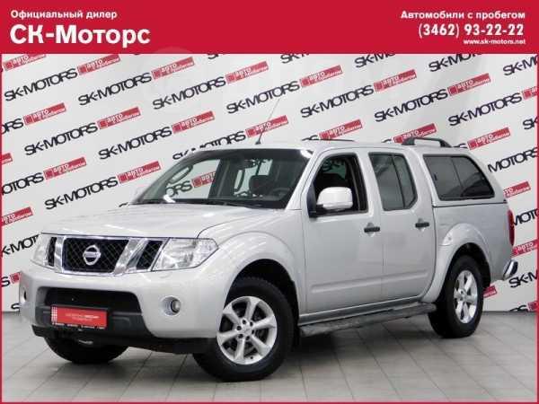 Nissan Navara, 2013 год, 795 000 руб.