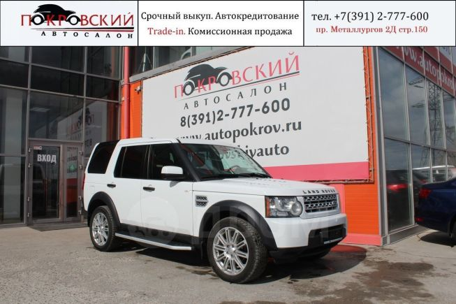 Land Rover Discovery, 2012 год, 1 350 000 руб.