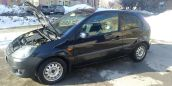 Ford Fiesta, 2006 год, 150 000 руб.