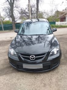 Джанкой Mazda3 MPS 2008