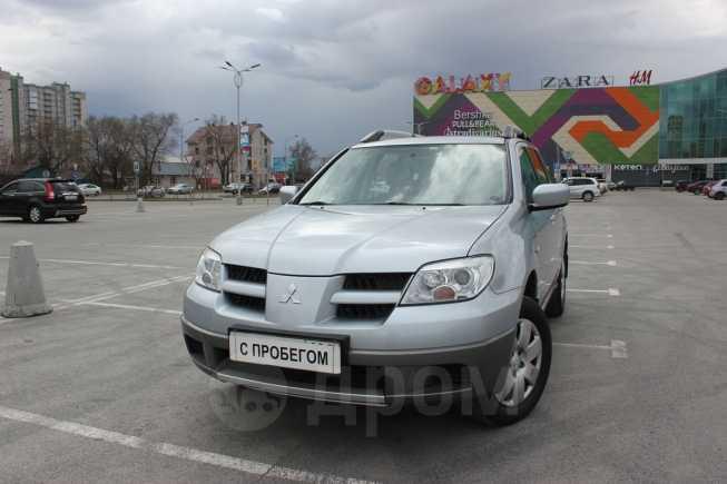 Mitsubishi Outlander, 2008 год, 569 000 руб.
