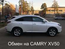 Ангарск RX270 2012