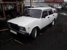 Нижнеудинск 2105 1995