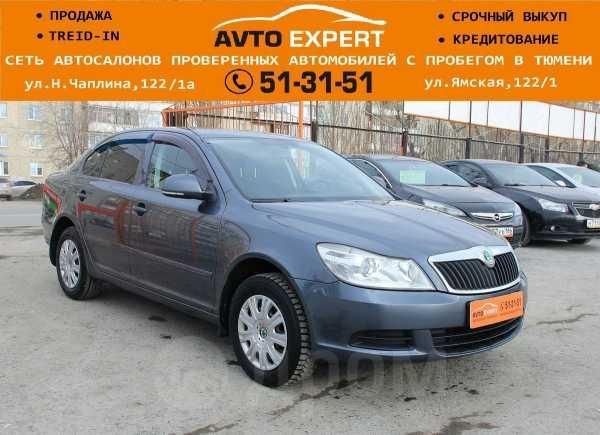 Skoda Octavia, 2011 год, 469 998 руб.