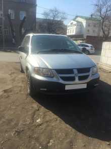 Омск Caravan 2002