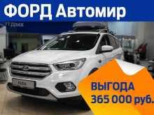 Новосибирск Kuga 2019