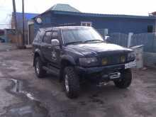 Новосибирск Safe 2008