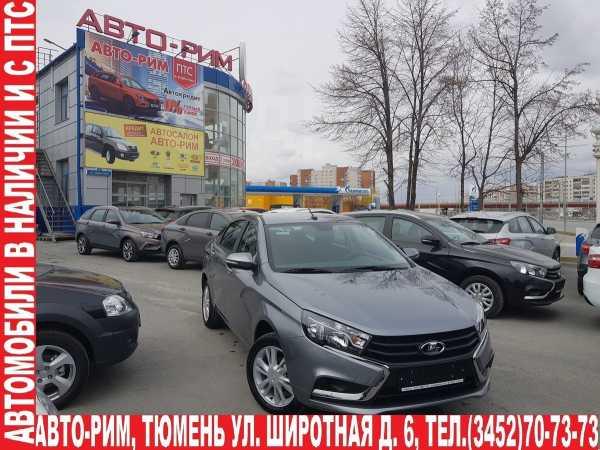 Лада Веста, 2019 год, 601 110 руб.