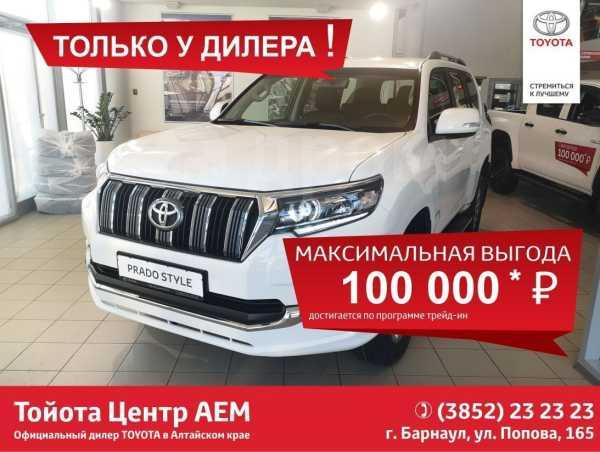 Toyota Land Cruiser Prado, 2018 год, 3 651 000 руб.