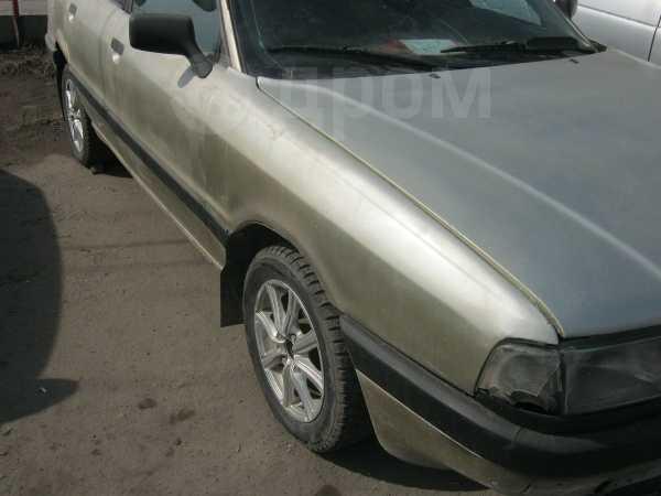 Audi 80, 1993 год, 73 000 руб.