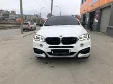 Новосибирск X6 2014