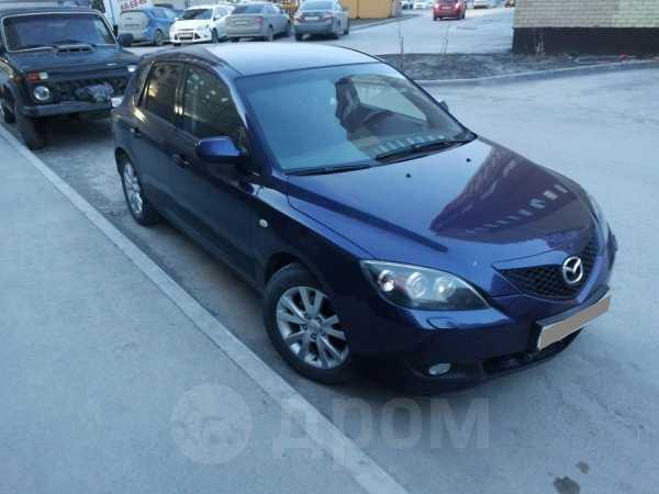 Mazda Mazda3, 2008 год, 290 000 руб.