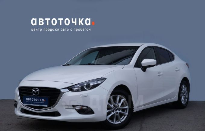 Mazda Mazda3, 2017 год, 1 165 100 руб.