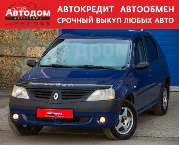 Renault Logan, 2006 год, 209 000 руб.