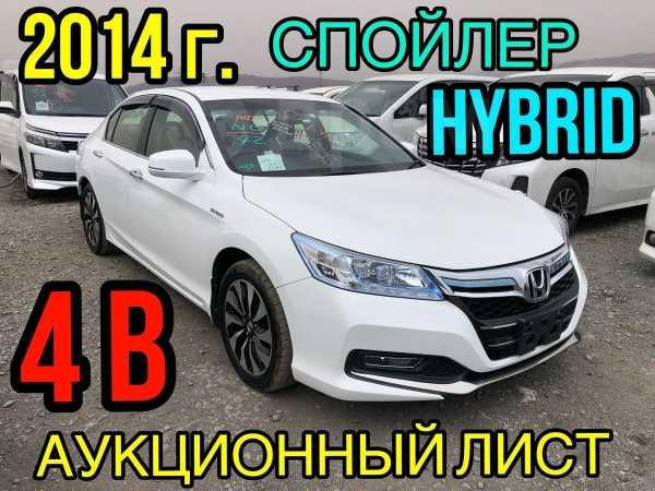 Honda Accord, 2014 год, 1 278 000 руб.